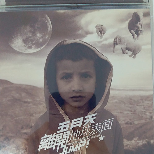 五月天 - 離開地球表面 Jump! The World 2007極限大碟  (CD+DVD)