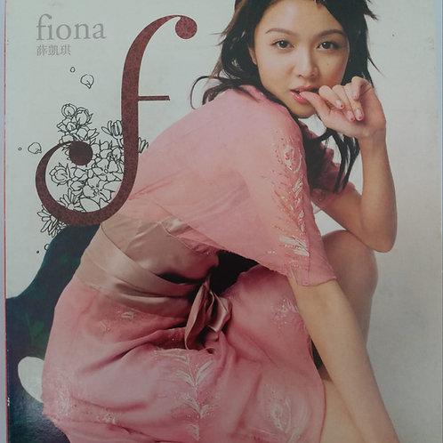 薛凱琪 - ''F'' Debut