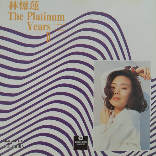 林憶蓮 - The Platinum Years 1985-1992 Vol. 2