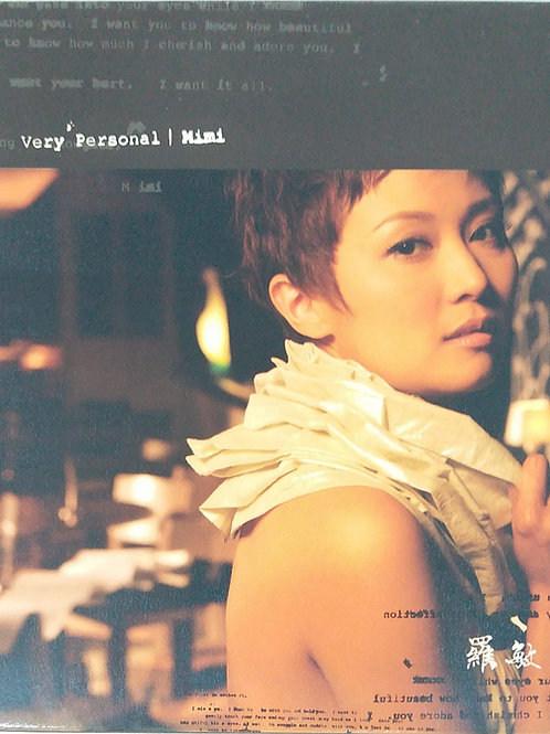 羅敏莊 - Very Personal
