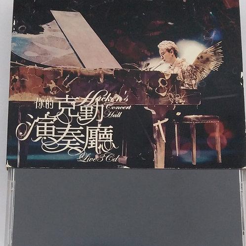 李克勤 / 你的克勤演奏廳 Concert Hall Live 3CD