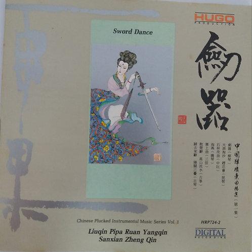 中樂 - 雨果劍器 (日本/2B1)