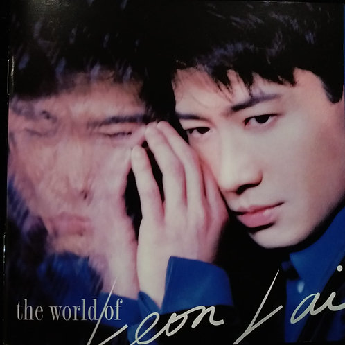 黎明 - The World Of Leon Lai