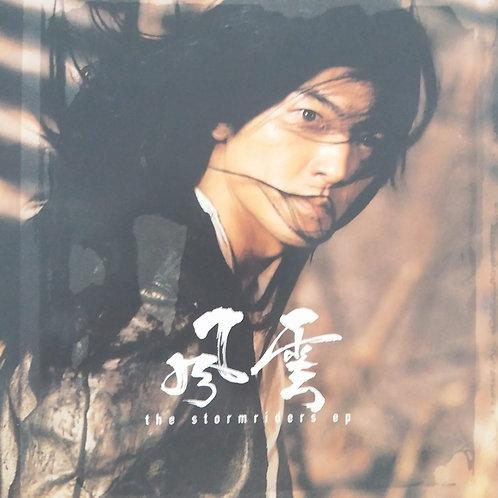 鄭伊健 - 風雲 (CD+VCD)