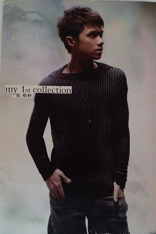 張敬軒 - My 1st Collection (2 CD+DVD)