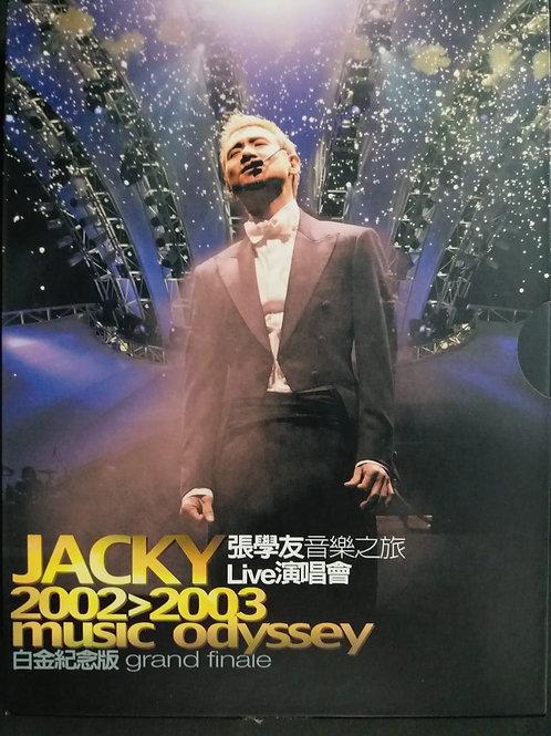張學友 - 音樂之旅Live演唱會 2002>2003 白金紀念版 (3 CD)