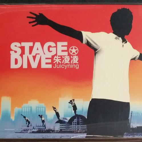 朱凌凌 Juicyning - Stage Dive (CD+DVD)