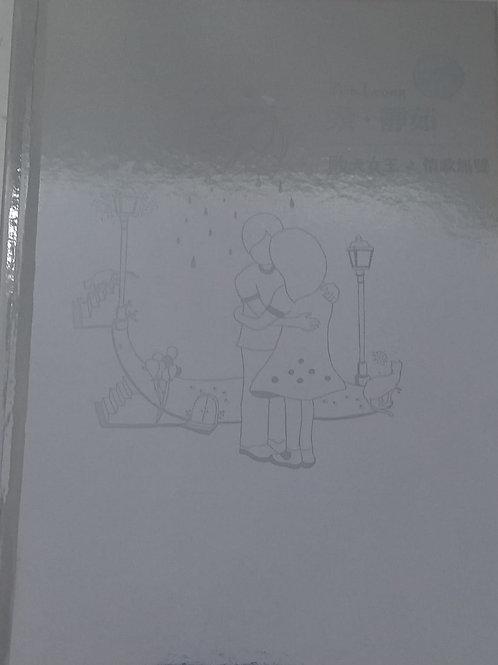 梁靜茹 - 敗犬女王之情歌無雙(CD+DVD)