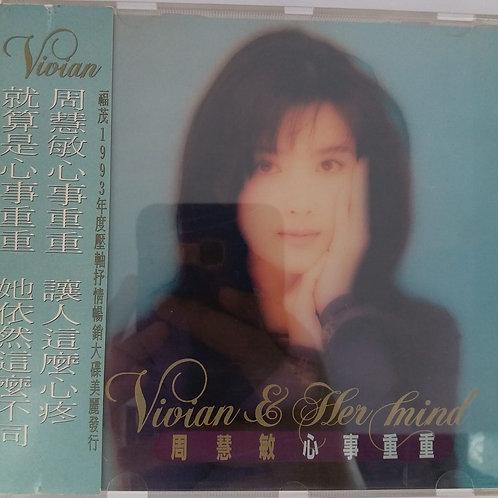周慧敏 - 心事重重 Vivian & Her Mind