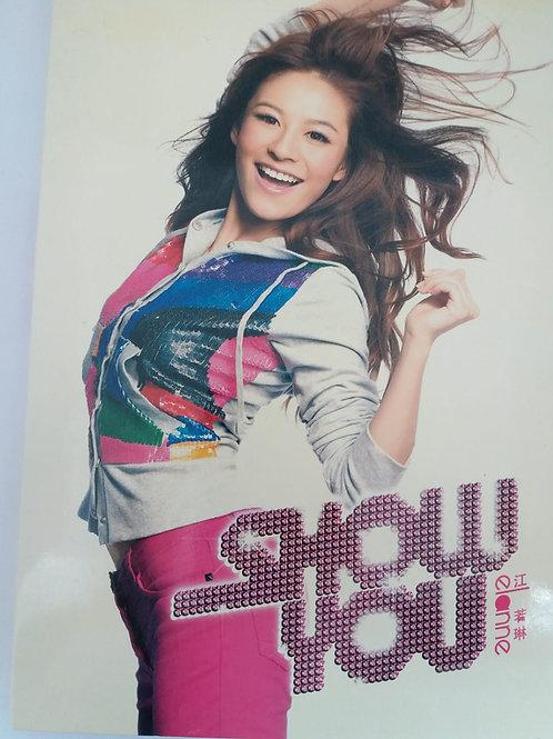 江若琳 - Show You (CD+DVD)