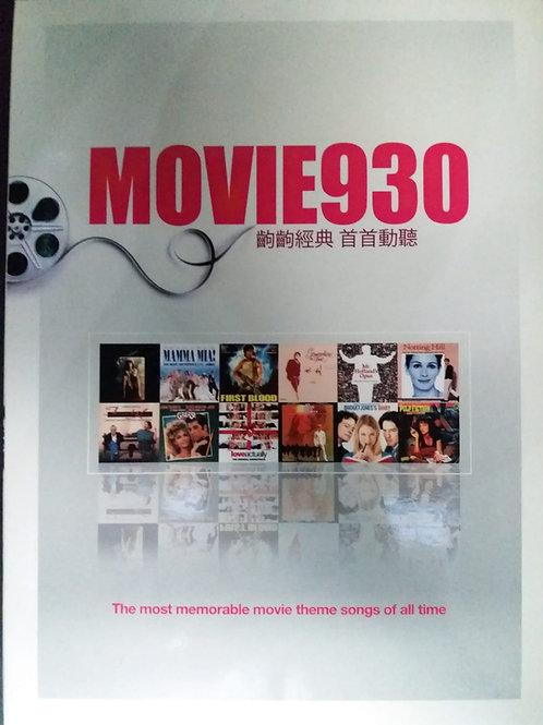 Movie 930 齣齣經典首首動聽 (4 CD/DSD)