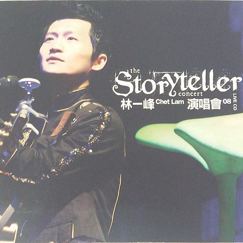 林一峰 - The Storyteller Concert 08 (2CD)