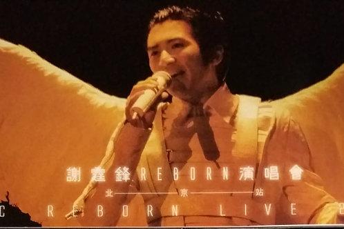 謝霆鋒 - Nic REBORN Live 演唱會2003北京站 (2 CD)