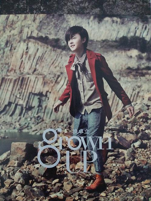洪卓立 - Grown Up (CD+DVD)