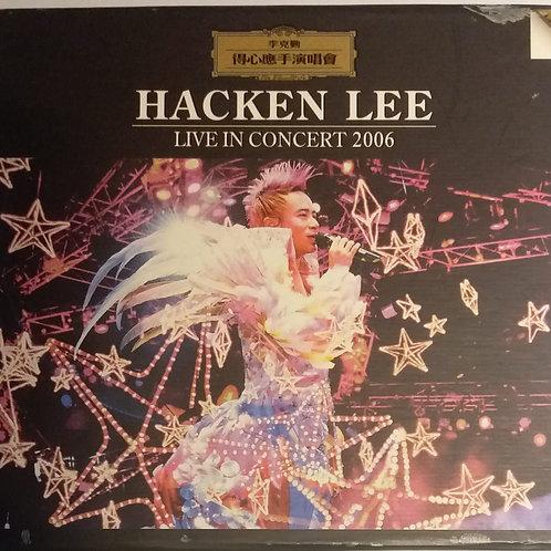 李克勤 – 得心應手演唱會 Live In Concert 2006 (2 CD/DSD)