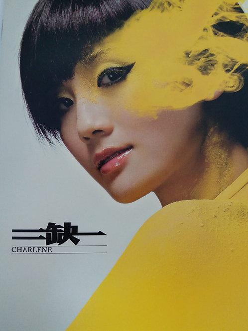 蔡卓妍 - 二缺一 (CD+DVD)