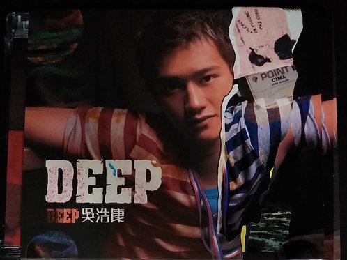吳浩康 - Deep (CD+VCD)