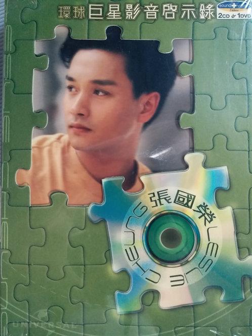 環球巨星影音啟示錄 - 張國榮 (2 CD+DVD/全新未開封)