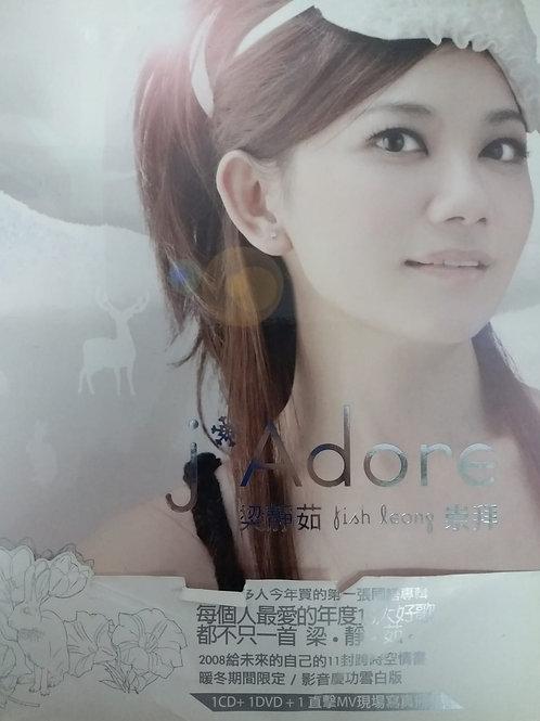 梁靜茹 - 崇拜 J'Adore (CD+DVD)