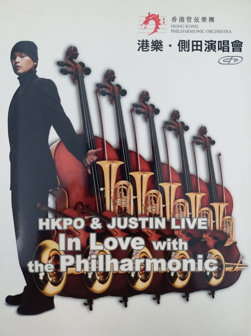 側田 - 側田x香港管弦樂團 In Love with the Philharmonic Concert Live (2 CD)
