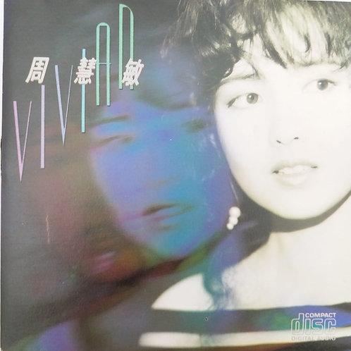 周慧敏 - Vivian (T113 06)