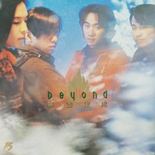 Beyond - 無盡空虛