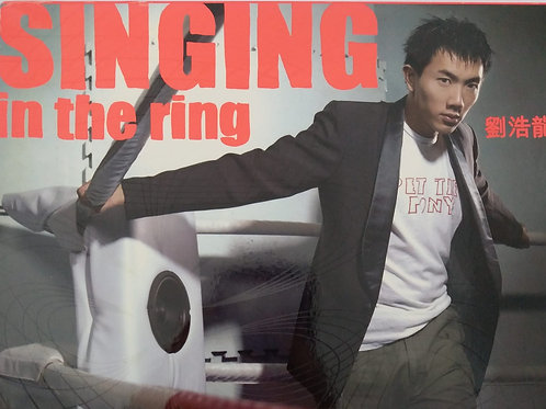 劉浩龍 - Singing In The Ring (CD + VCD/DSD)