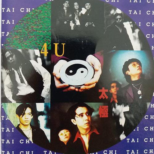 太極 Tai Chi - 4U