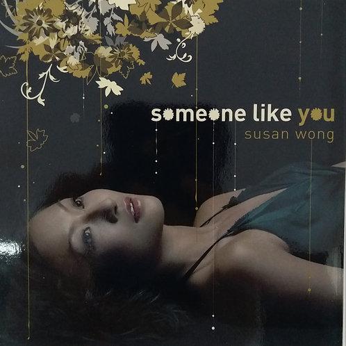 Susan Wong - Something like you
