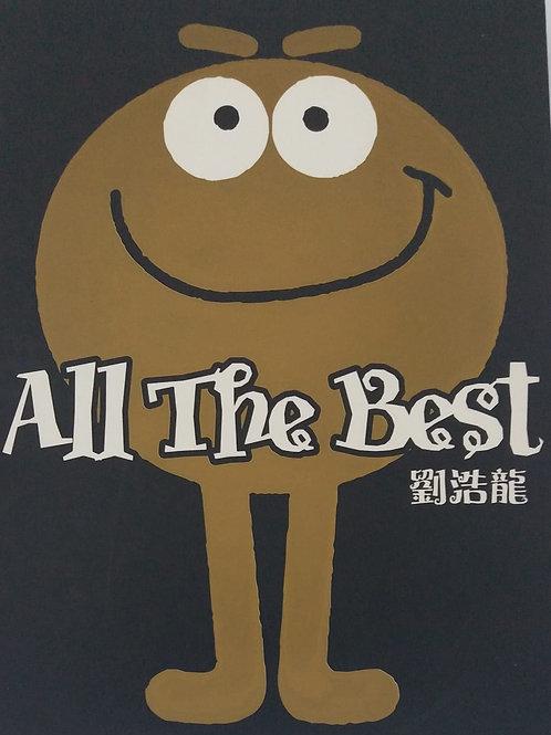 劉浩龍 - All The Best 新歌+精選 (CD+Live Karaoke DVD)