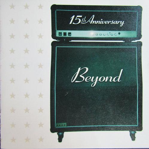 Beyond - 精彩十五週年  A Tribute to Beyond