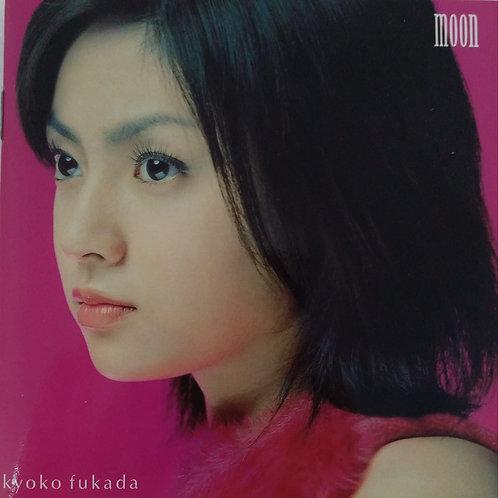 深田恭子 Kyoto Fukada - Moon