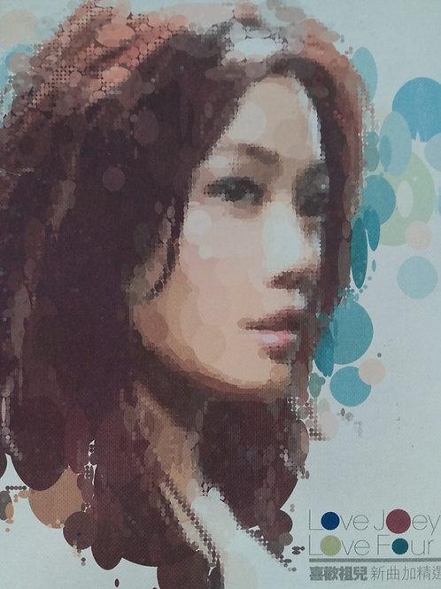容祖兒 - Love Joey Love Four喜歡祖兒新曲+精選 (2 CD/DSD)