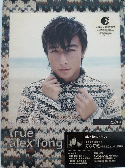 方力申 - True (CD+VCD)