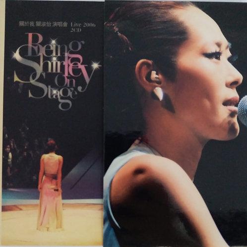 關淑怡 - 關於我 關淑怡 演唱會 Live 2006 (2 CD)