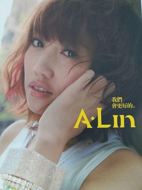 A-Lin - 我們會更好的 (2 CD+2 DVD)