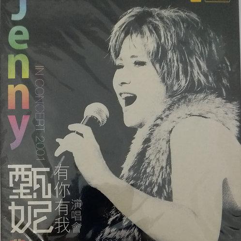 甄妮 - 有你有我演唱會 (2 CD)