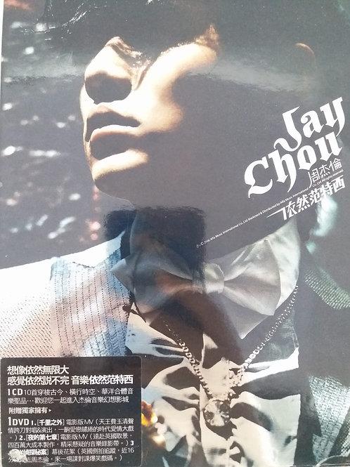 周杰倫 - 依然范特西 (CD+DVD)