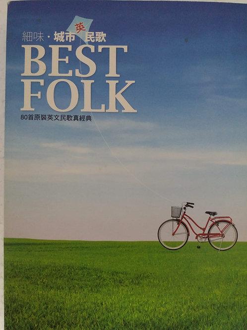 "Best Folk - 細味.城市""英""民歌 (4CD)"