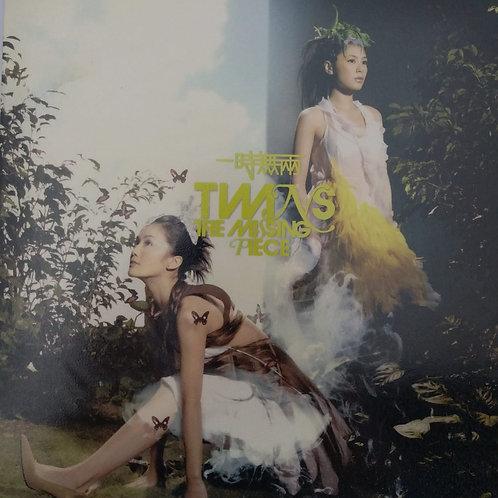 Twins - 一時無兩 (DSD/首批特別版)
