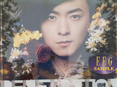 洪卓立 - 透視 (CD+DVD)