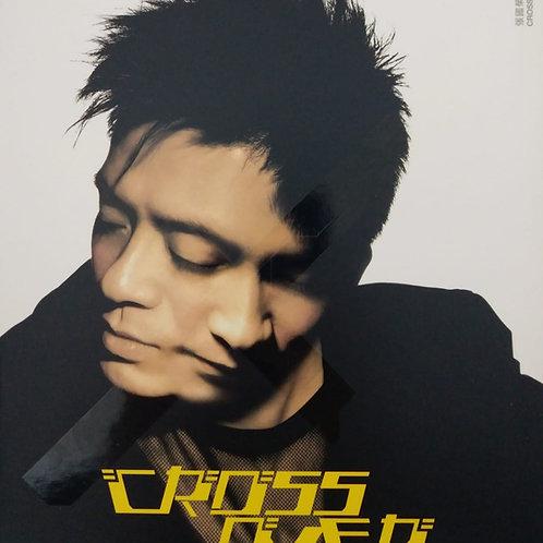 張國榮+黃耀明 -  Crossover (AVEP)