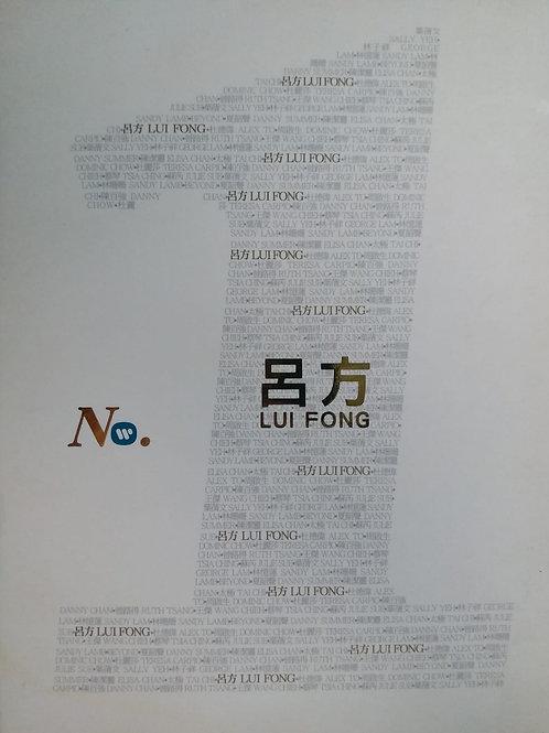 華納No.1系列 - 呂方 (2 CD)