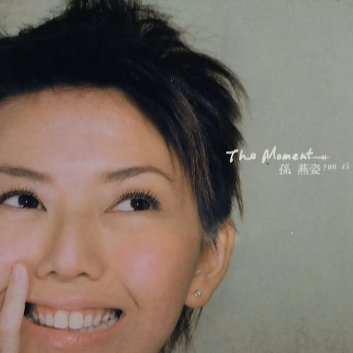 孫燕姿 - The Moment (2 CD)