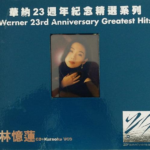 林憶蓮 - 華納23週年紀念精選系列 林憶蓮 (CD+Karaoke VCD)