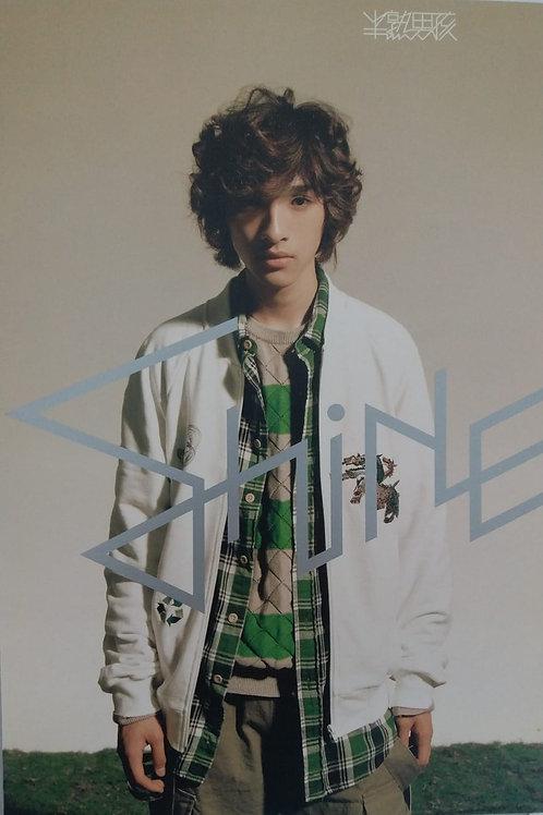 Shine - 半熟男孩 (CD+VCD)