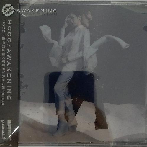 何韻詩 - Awakening HOCC十週年舞台劇 「賈寶玉」紀念大碟(CD+DVD)