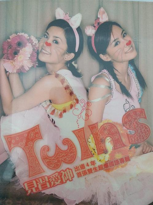 Twins - 見習愛神 (新版)