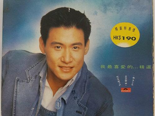 張學友 - 我最喜愛的...精選 (2 CD)