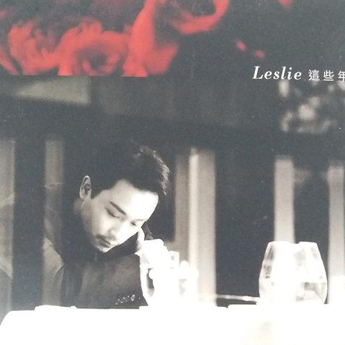 張國榮 - 這些年來 (CD+VCD)